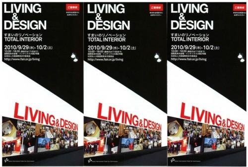 LVING & DESIGN