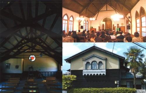 奈良県に建つ日本聖公会の教会堂