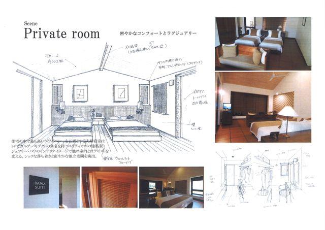 013寝室イメージ